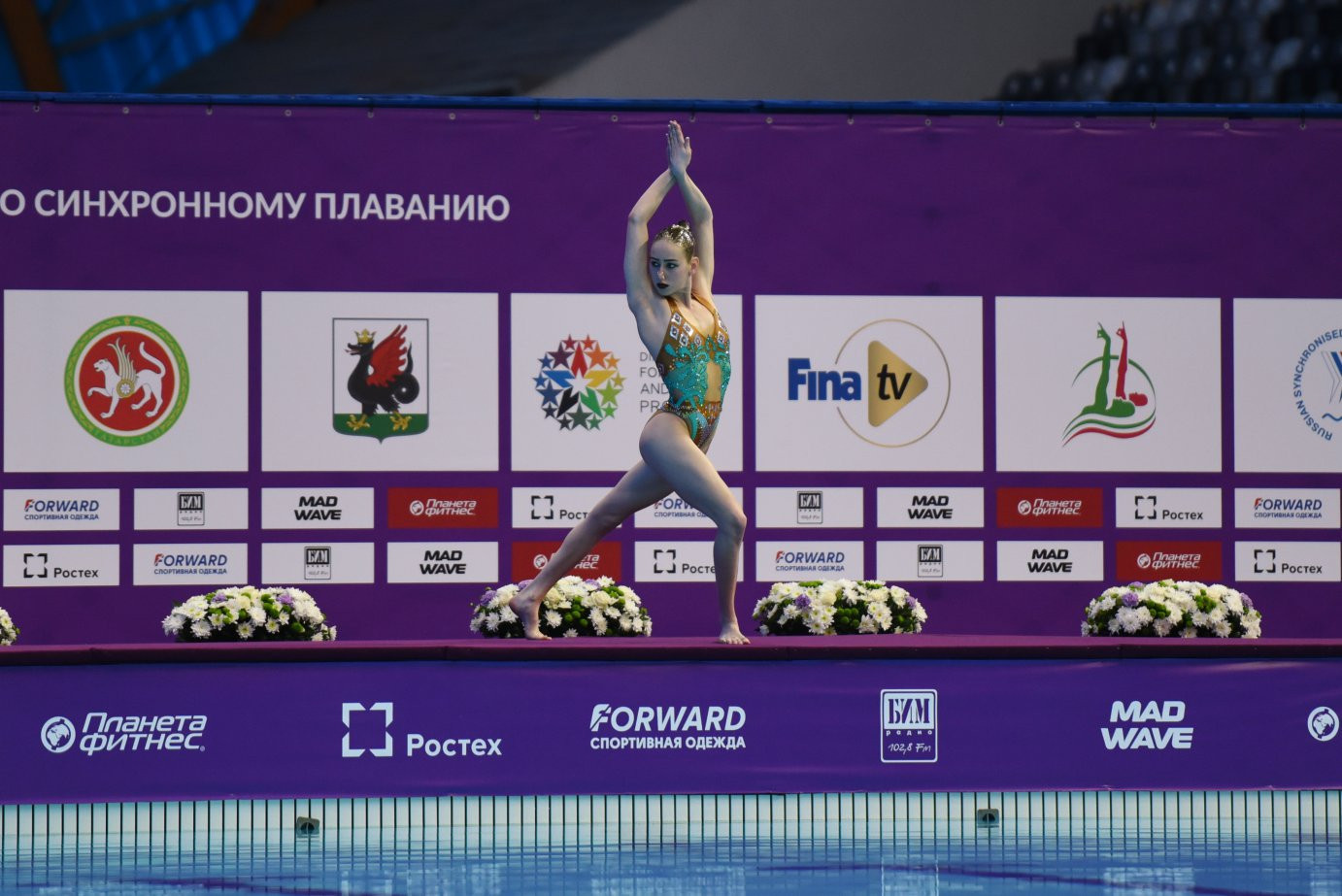 Russia take four golds on opening day of FINA Artistic Swimming World Series in Kazan