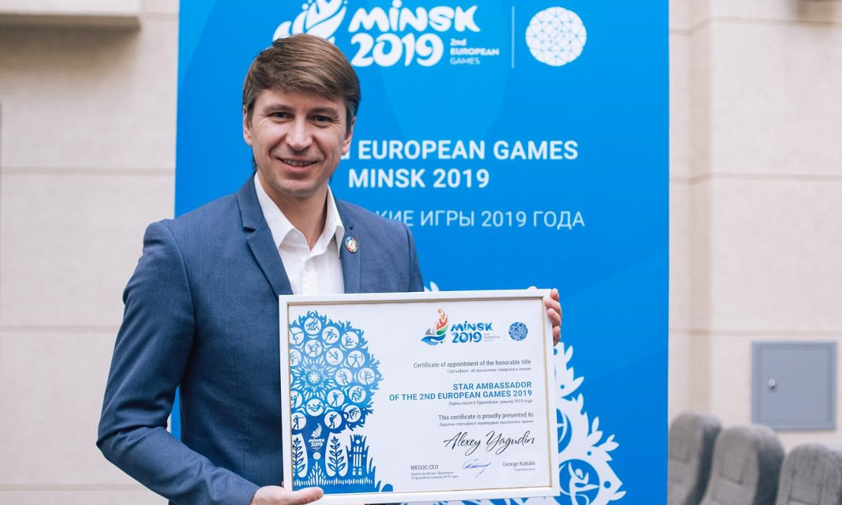 Former Olympic figure skating champion Alexei Yagudin has been signed up as the latest star ambassador of the 2019 European Games in Minsk ©Minsk 2019