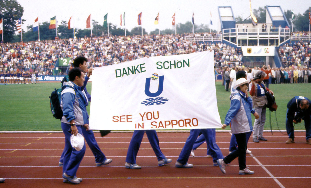 Germany has not hosted the Summer Universiade since 1989 ©Wikipedia