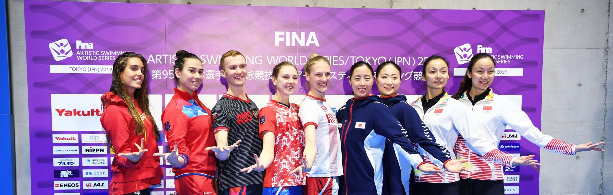 Tokyo to host fourth event of FINA Artistic Swimming World Series
