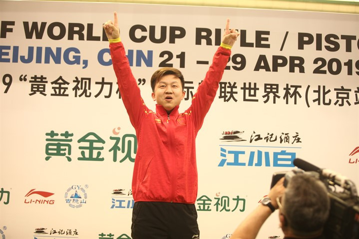 Zicheng Hui topped the podium in the 10m air rifle final ©ISSF
