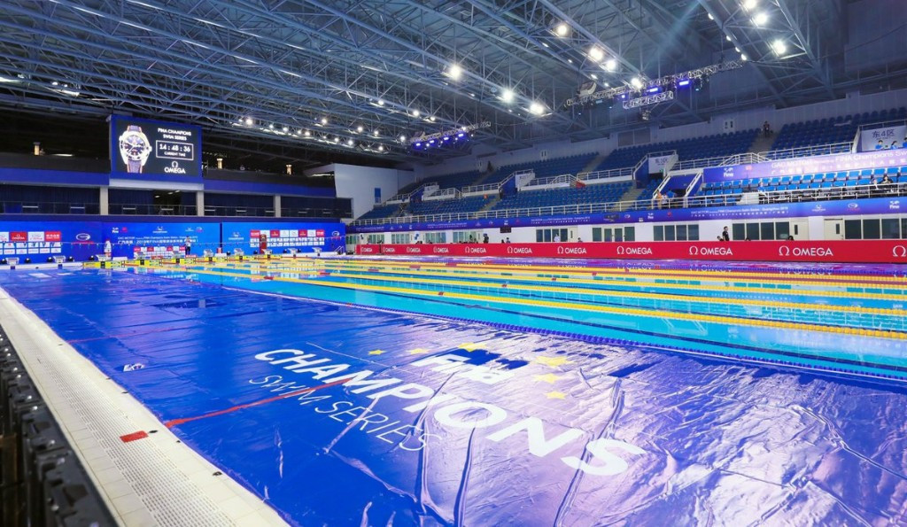 The inaugural FINA Champions Swim Series is taking place at Guangdong Olympic Sports Centre in Guangzhou ©FINA