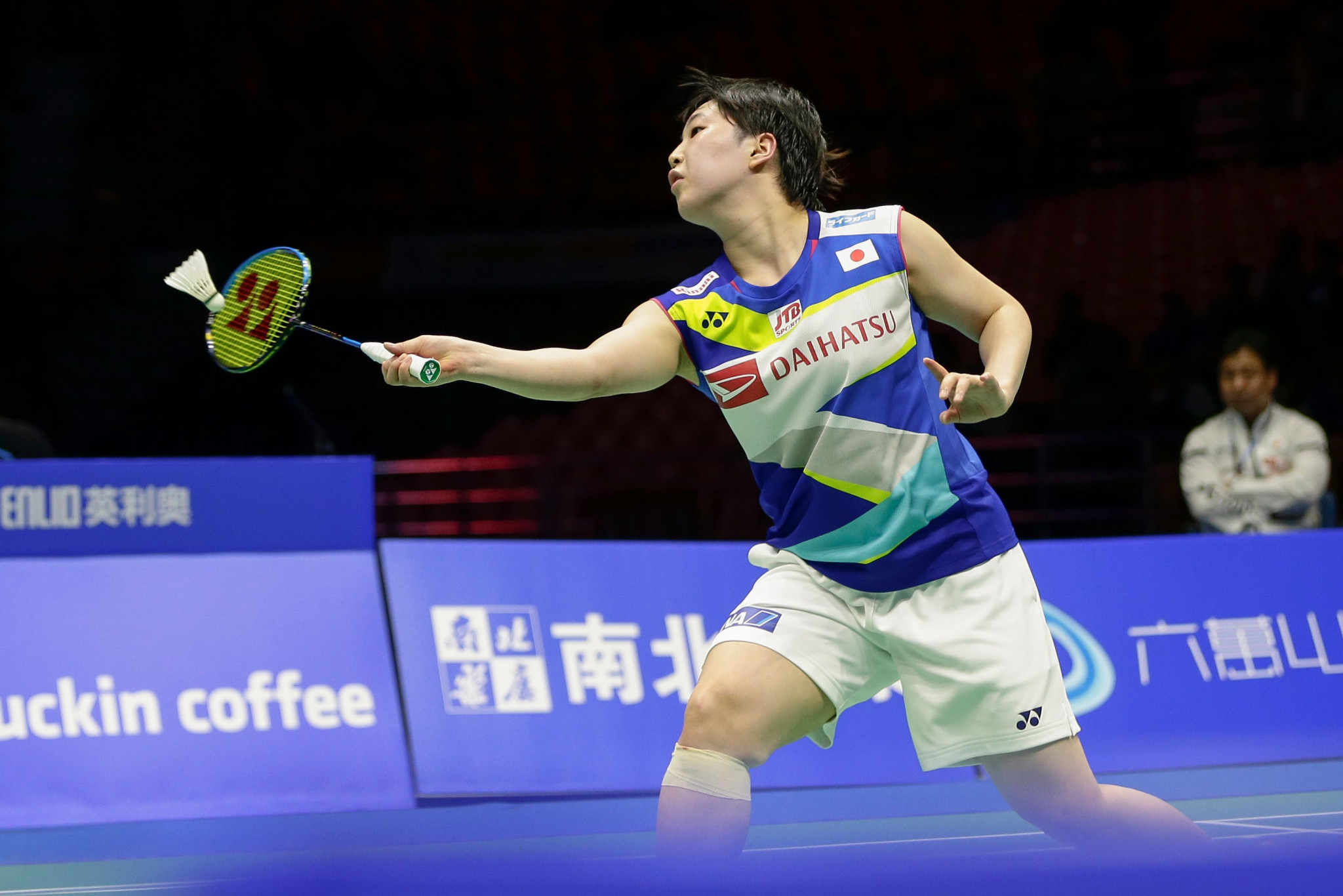Akane Yamaguchi became the first Japanese winner of the women's singles crown ©Getty Images