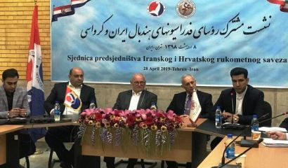 Iran and Croatia National Olympic Committees sign Memorandum of Understanding