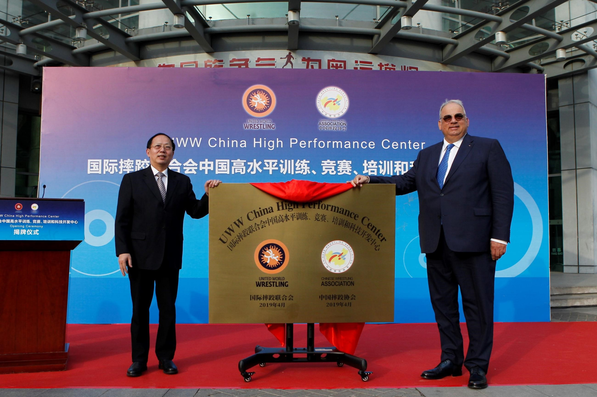 United World Wrestling open high-performance centre in Beijing