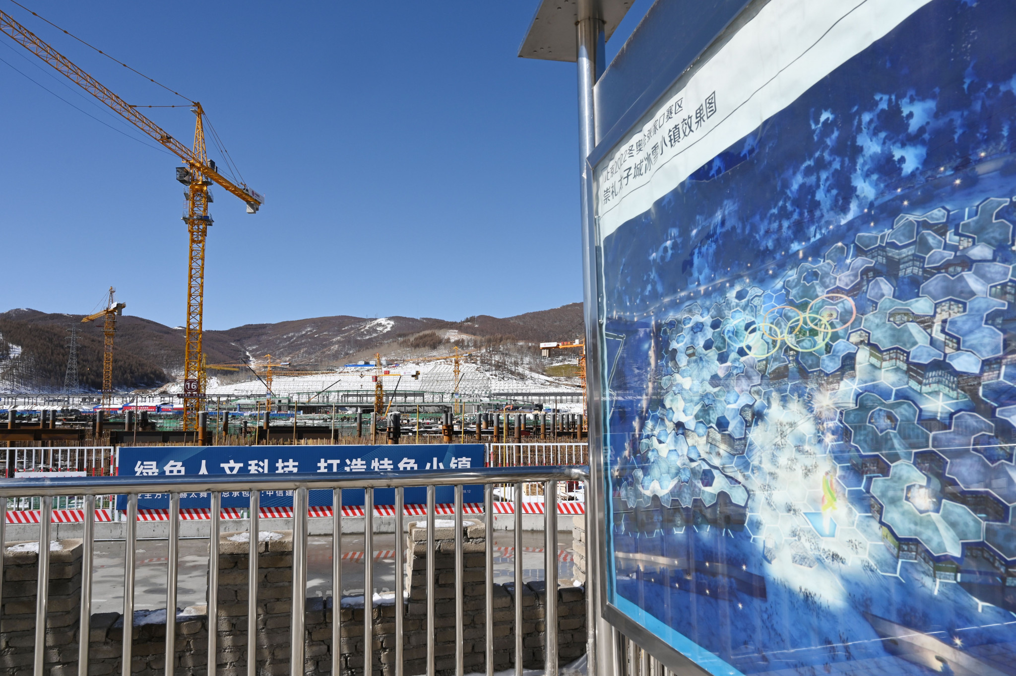 Organisers are hoping to use the event as a testing ground for the 2022 Winter Olympics in Beijing ©Getty Images