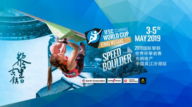 Home hope Song Yi Ling missed her footing and dropped out of contention for the speed climbing title at the IFSC World Cup in Wujiang, in China's Jiangsu province ©IFSC