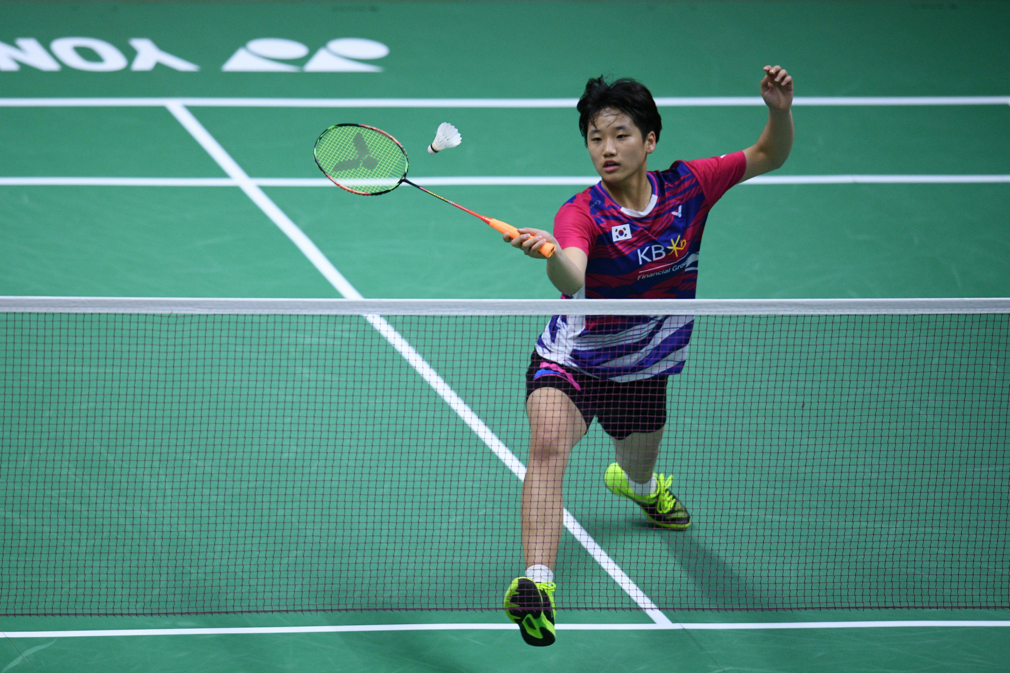 Unseeded South Korean Se Young-an claims BWF New Zealand Open women's title