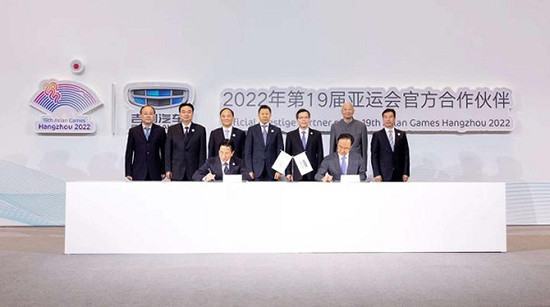 Hangzhou 2022 sign Geely Holding Group as official automobile services partner of Asian Games