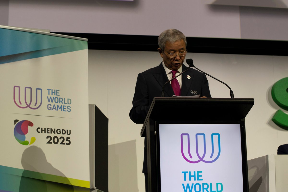 Chengdu has been named host of the 2025 World Games ©IWGA