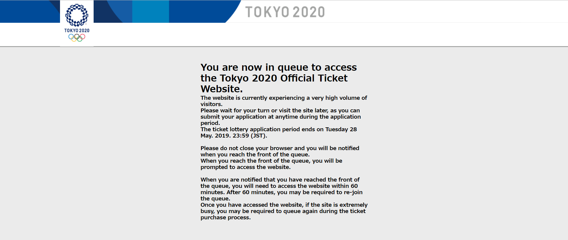 The ticketing website struggled from the moment it opened to online applications ©Tokyo 2020