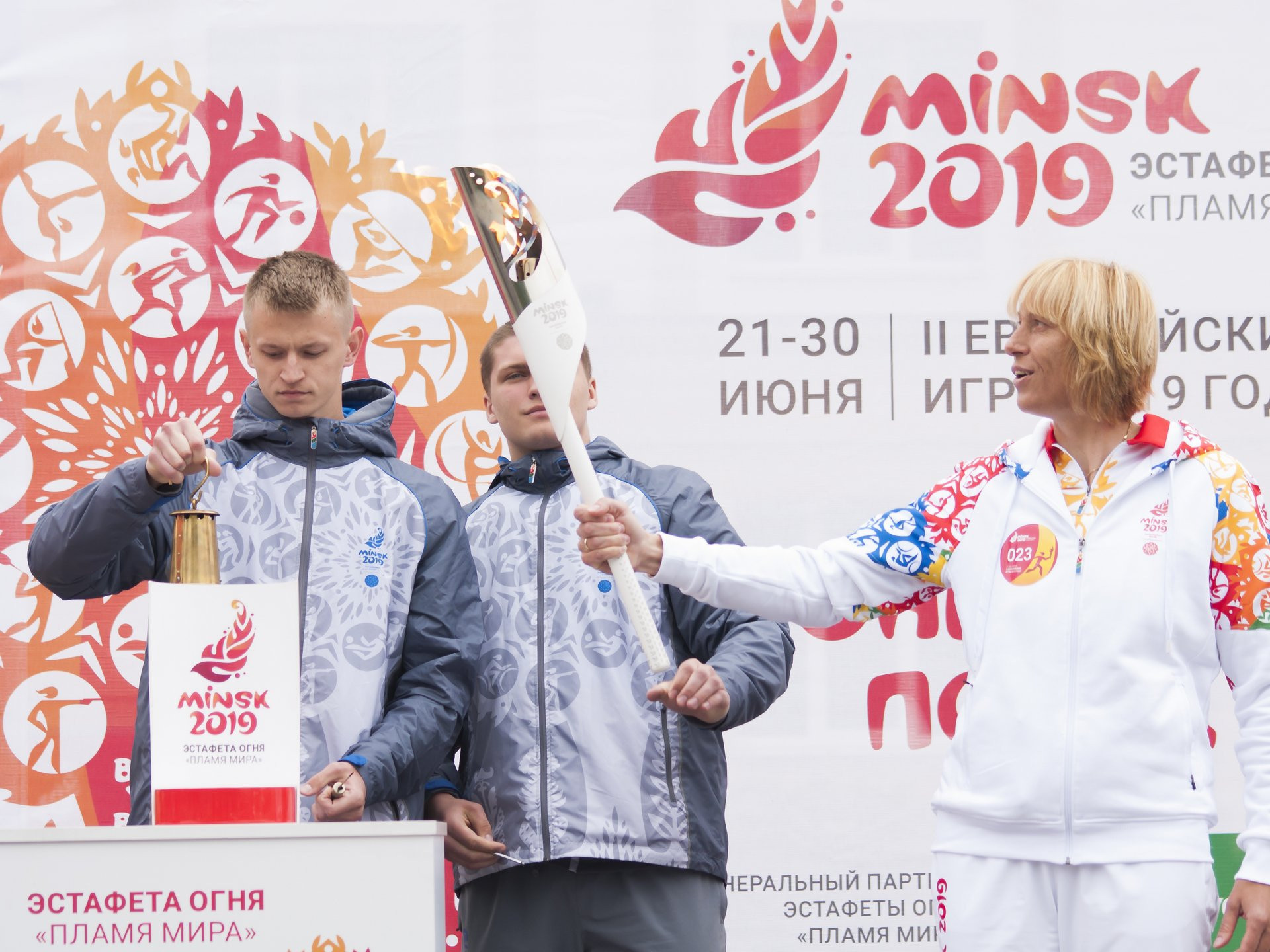 The 2019 European Games in Minsk will feature heavily on the agenda at the Seminar ©Getty Images