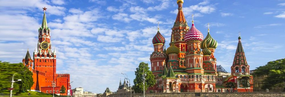 Red Square in Moscow to host World Archery's 2019 World Cup final