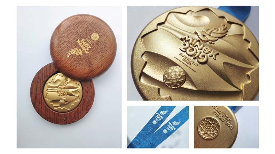 The Minsk 2019 medals have been madee made from a special tombak, a brass alloy and feature 24 carat gold, silver or bronze, each has taken 20 hours to make and weight 540 grams ©Minsk 2019
