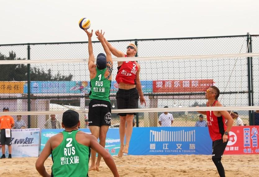 The main draw of of the Jinjiang Open, an FIVB Beach World Tour four star event, began today ©FIVB