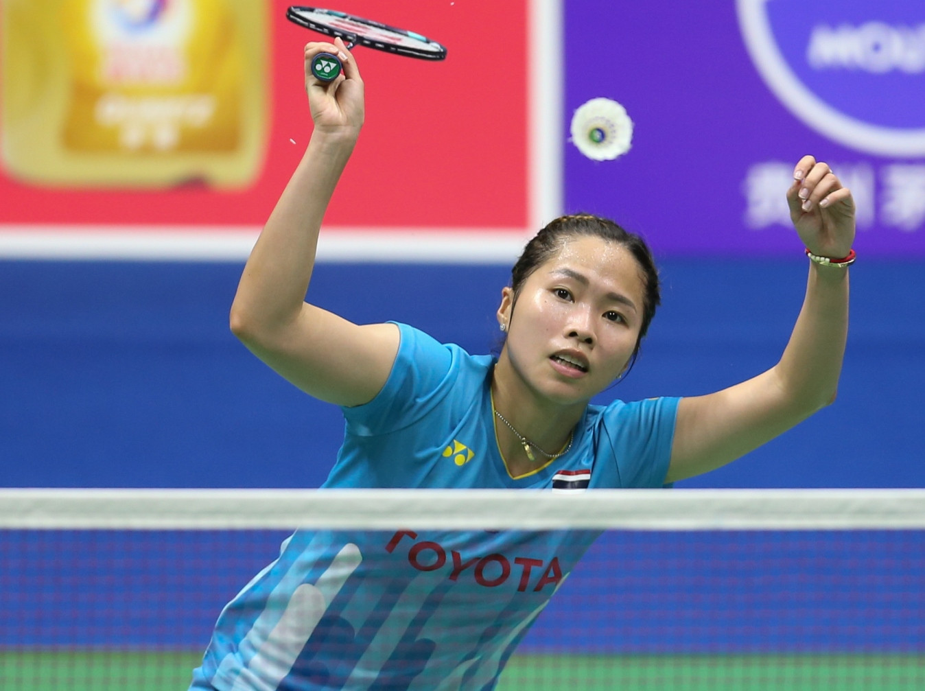 Thailand shocked defending champions South Korea in the BWF Sudirman Cup ©BWF