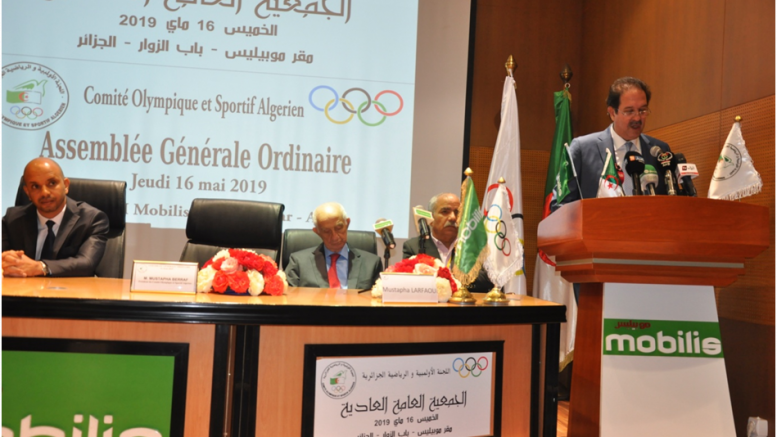 Mustapha Berraf led the Algerian Olympic Committee Ordinary General Assembly ©COA