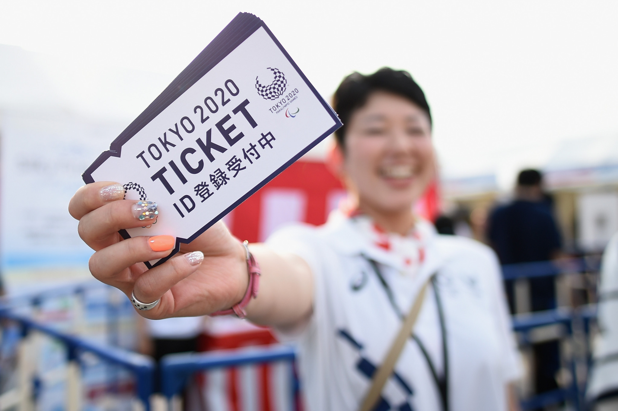 Yahoo Japan Corporation becomes the 16th official supporter of Tokyo 2020 ©Getty Images