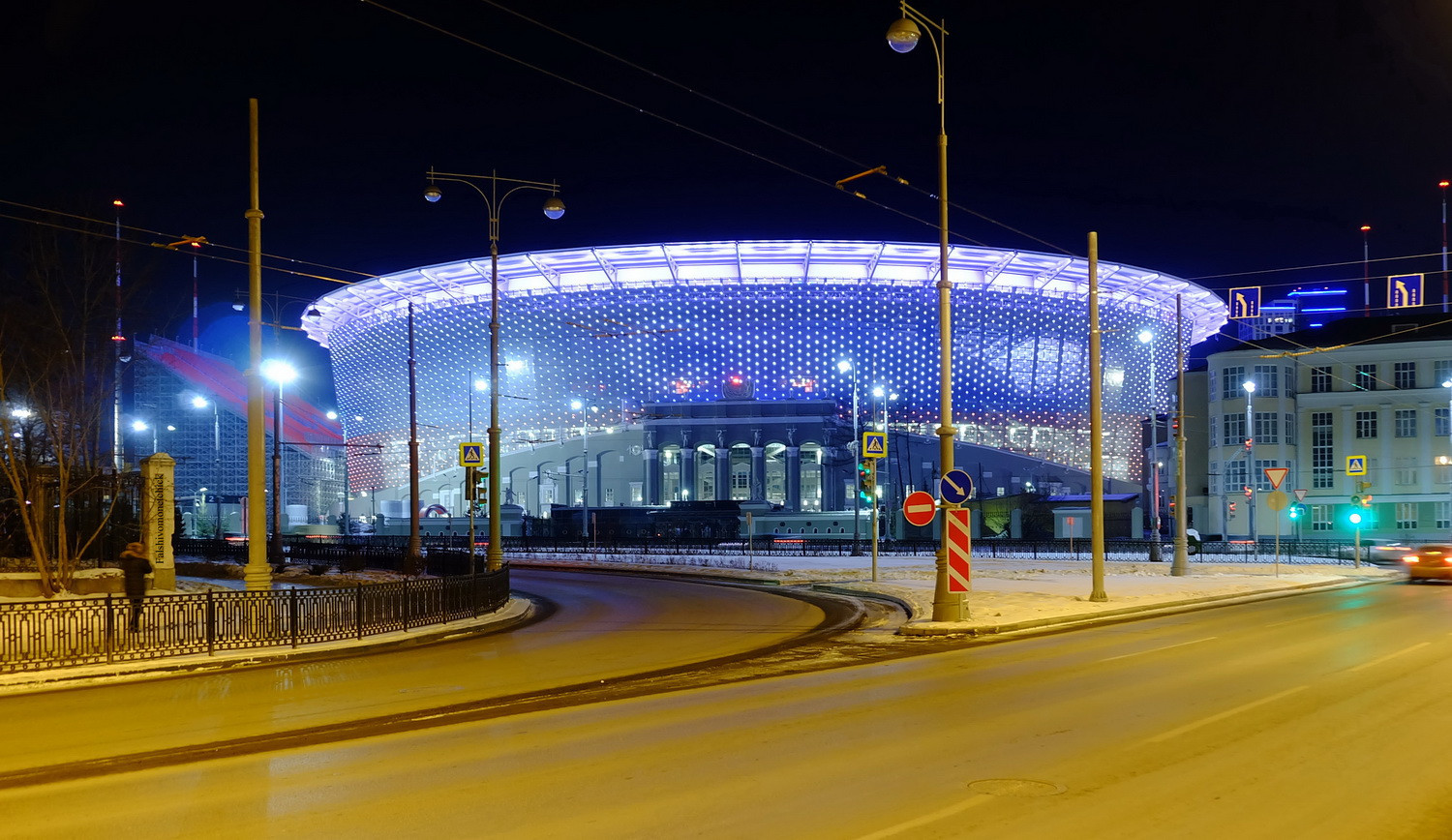 Yekaterinburg Arena has been proposed as one of the venues to be used for the 2023 Summer Universiade ©Getty Images
