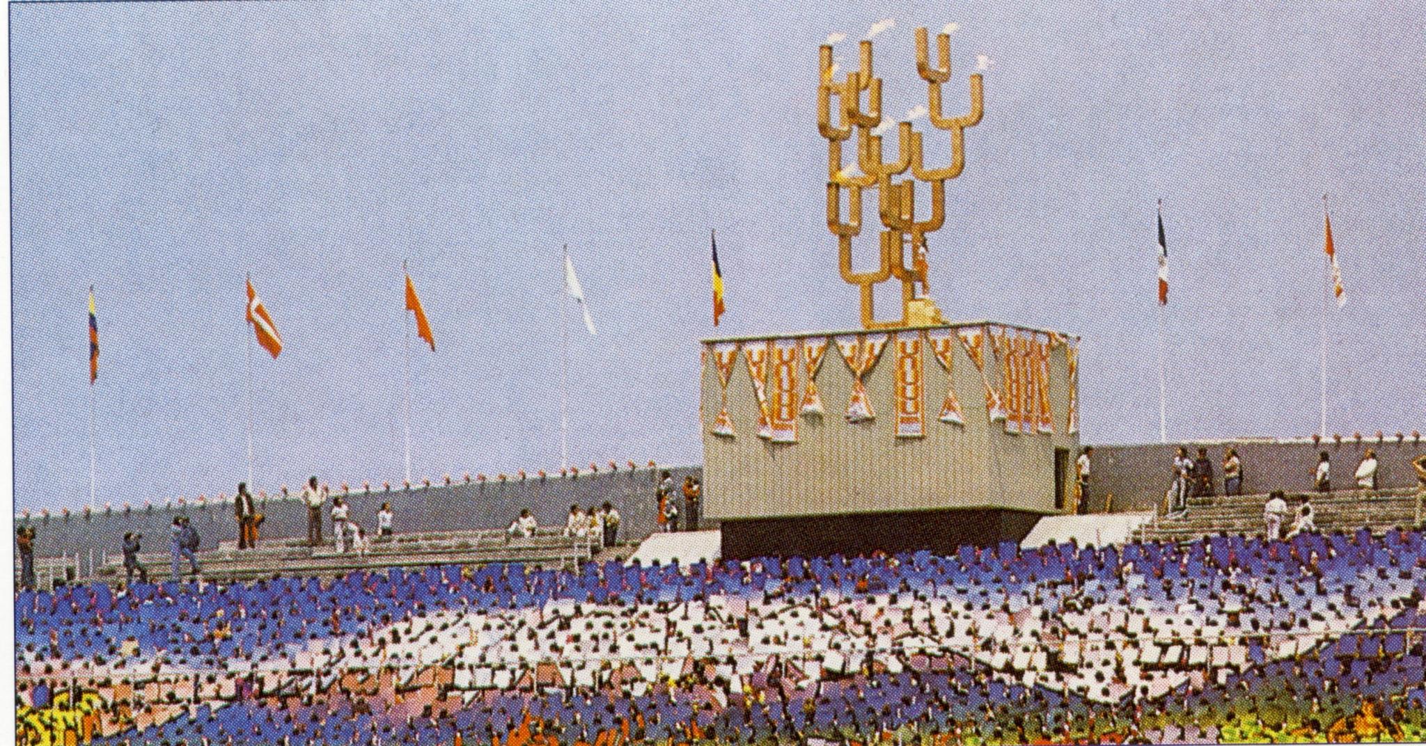 The unusual cauldron used at Mexico 1979 ©FISU