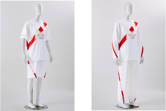 Tokyo 2020 has also unveiled the Torchbearer uniforms ©Getty Images