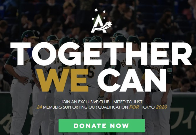 Baseball Australia has launched a fundraising project to help its men's team secure qualification for Tokyo 2020 ©Baseball Australia