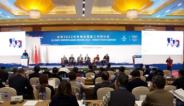 More than 350 people attended the two-day Orientation Seminar in Beijing