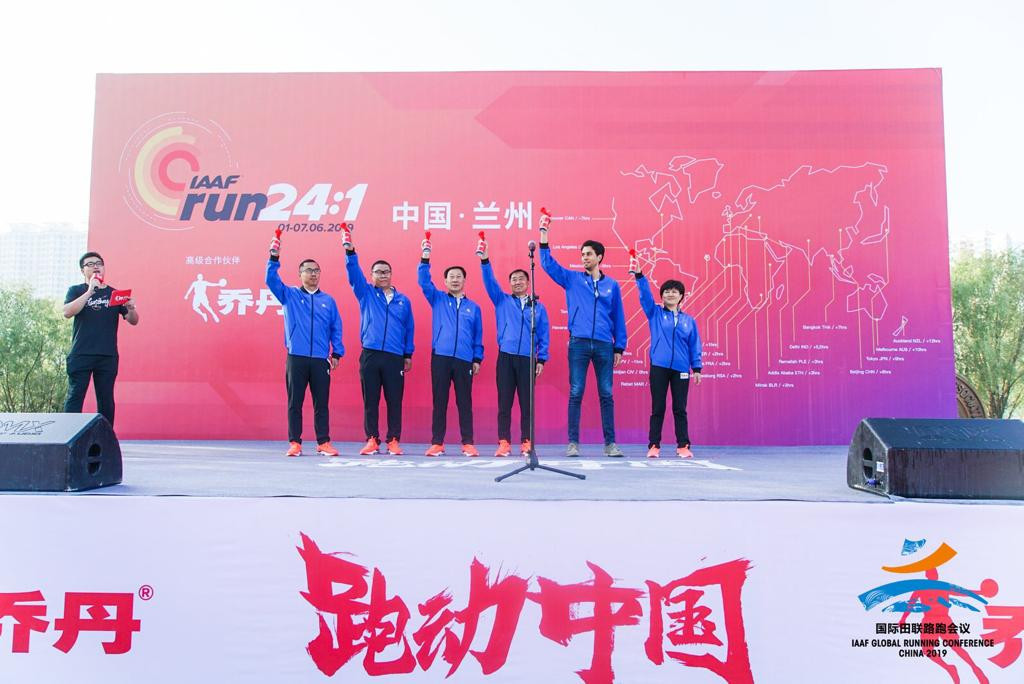 As a prelude to the second IAAF Run 24:1 initiative, hundreds of people - including some delegates attending the IAAF Global Running Conference - took to the streets of Lanzhou to kick-starta celebration of running ©IAAF