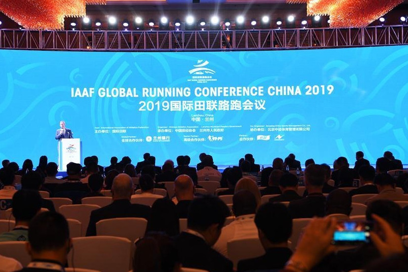More than 600 delegates attended the IAAF's first Global Running Conference Lanzhou in China ©IAAF