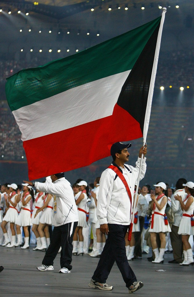 Kuwait's athletes will not be able to compete under their own flag at Rio 2016 if the suspension is still in place