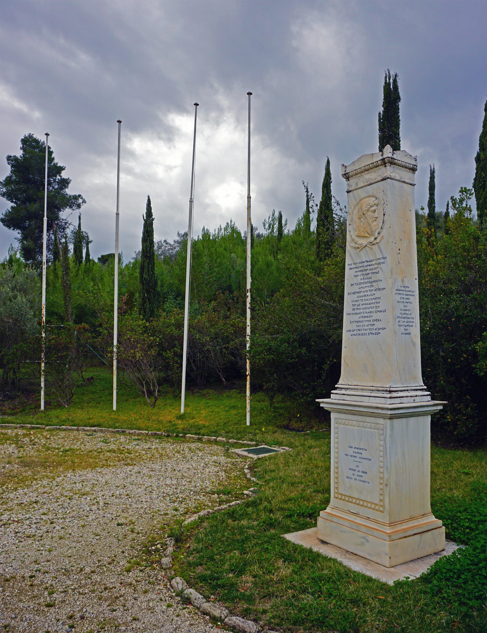 Greek IOC member Count Alexandros Mercati  ensured the wish of Baron Pierre de Coubertin, founder of the modern Olympic Movement, that his heart was interred in Ancient Olympia ©Wikipedia