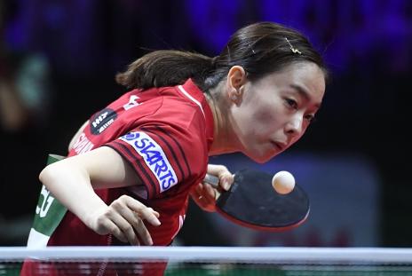 Top seed Ishikawa eliminated from ITTF Hong Kong Open
