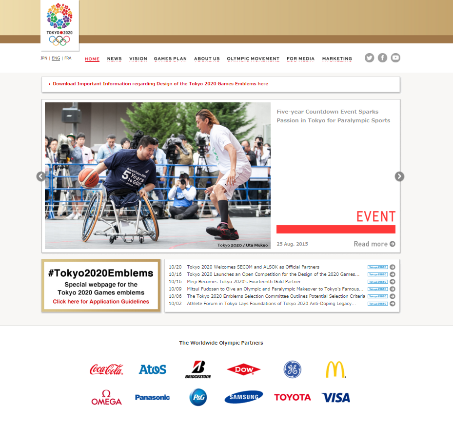 Tokyo 2020's website was targeted by hackers