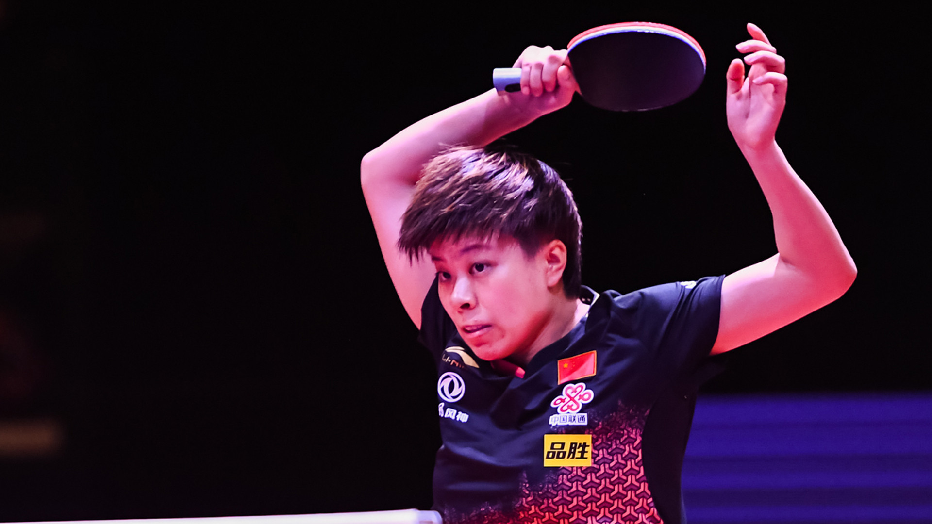 Unseeded Chinese player Wang Yidi continued her superb run by reaching the final ©ITTF
