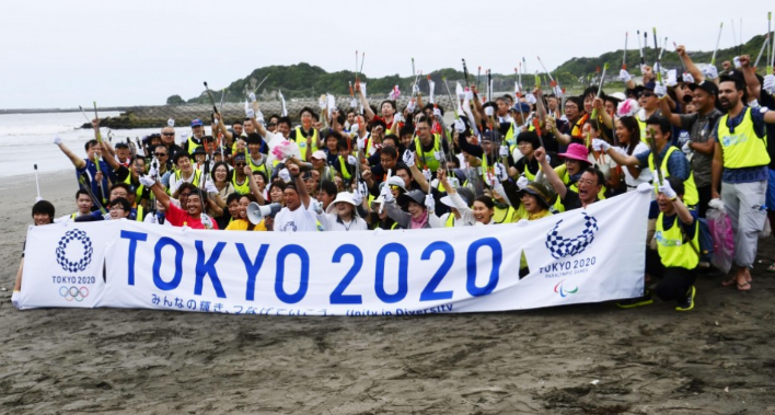 Around 150 people have taken part in a clean-up operation at the surfing venue for the 2020 Olympics in Tokyo ©Tokyo 2020
