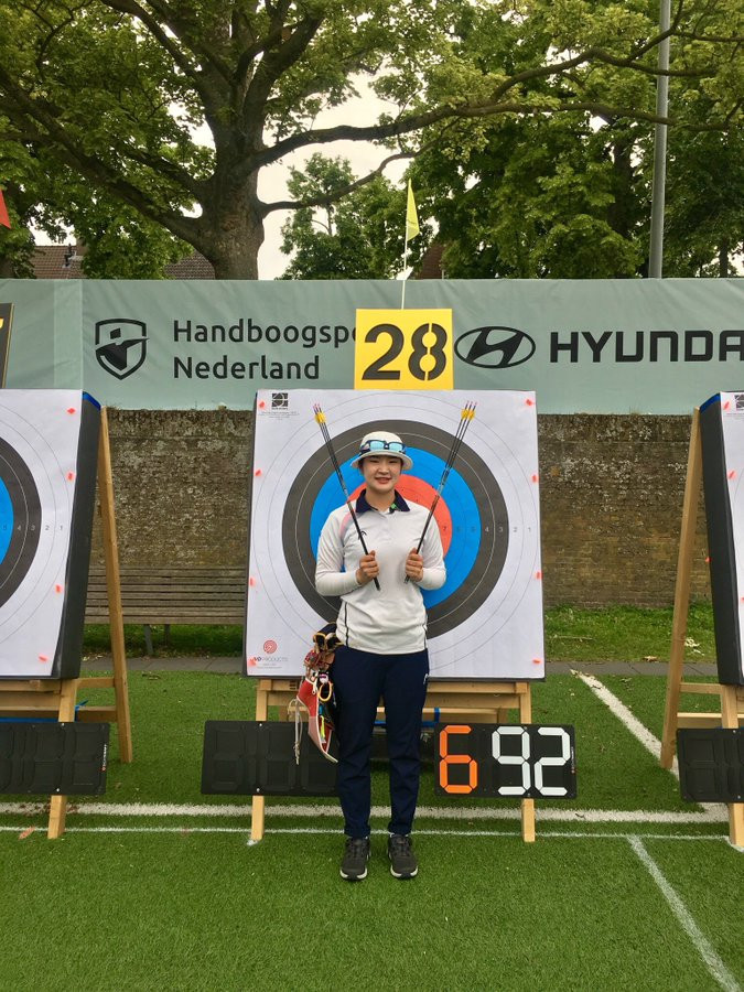 South Korea's Kang Chae-young broke the women's recurve world record ©World Archery