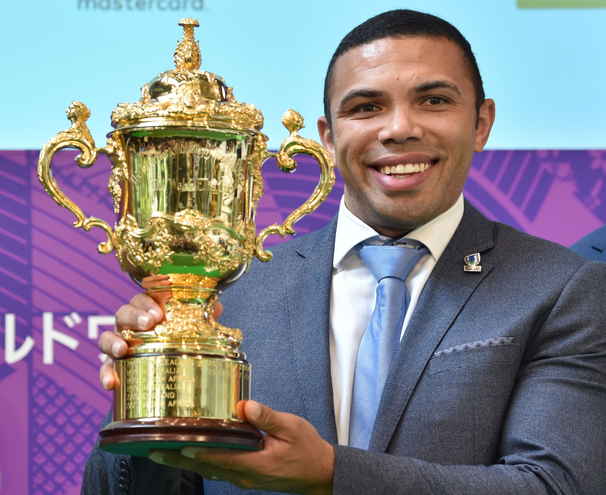 The Rugby World Cup trophy has begun a tour of Japan to mark 100 days to go until the start of the 2019 tournament ©Getty Images