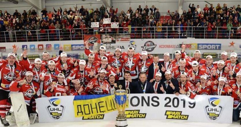 Sergi Viter won the 2019 Ukrainian Hockey League with HC Donbass ©HC Donbass