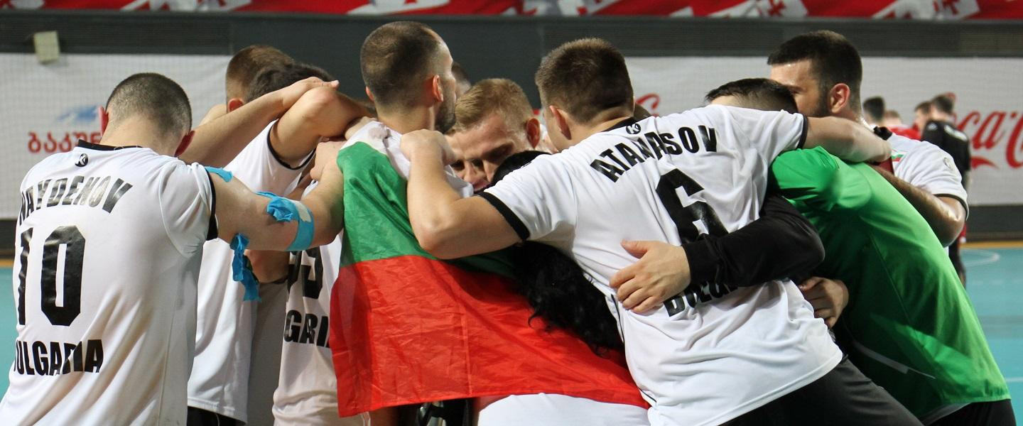 Bulgaria claimed the bronze medal with an impressive 47-31 victory over Britain ©IHF