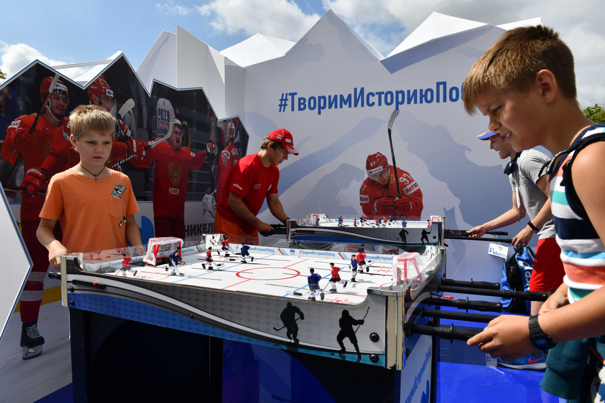 A sports festival was held in Moscow to celebrate Olympic Day ©ROC