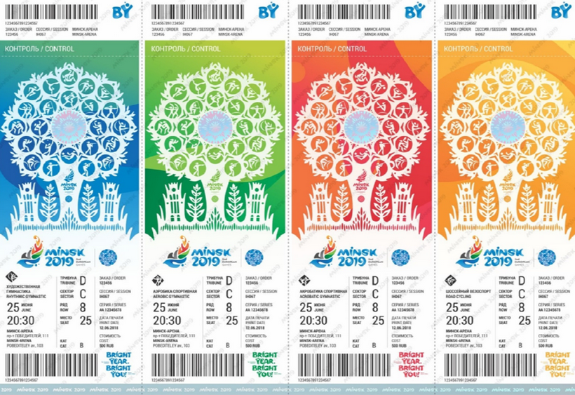 More than 150,000 tickets for Minsk 2019 sold as Opening Ceremony looms