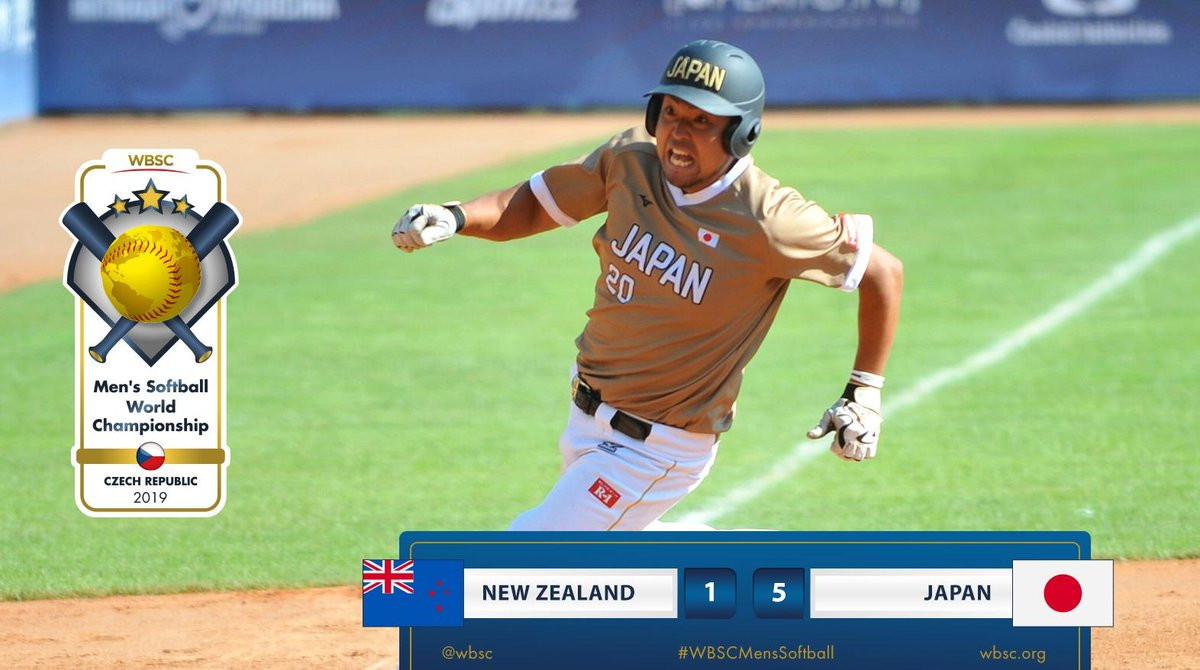 Japan made it five wins out of five in Group A with victory over defending champions New Zealand at the WBSC Men's Softball World Championship in Czech Republic ©WBSC/Twitter