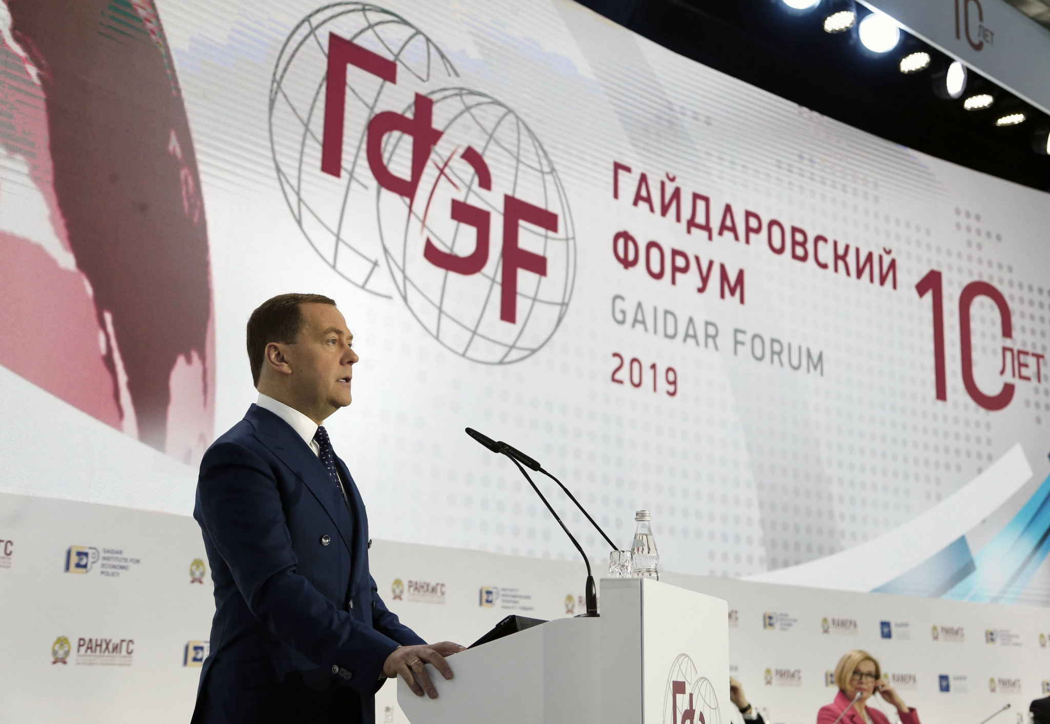 Russian Prime Minister Medvedev to be among guests at Minsk 2019 Opening Ceremony