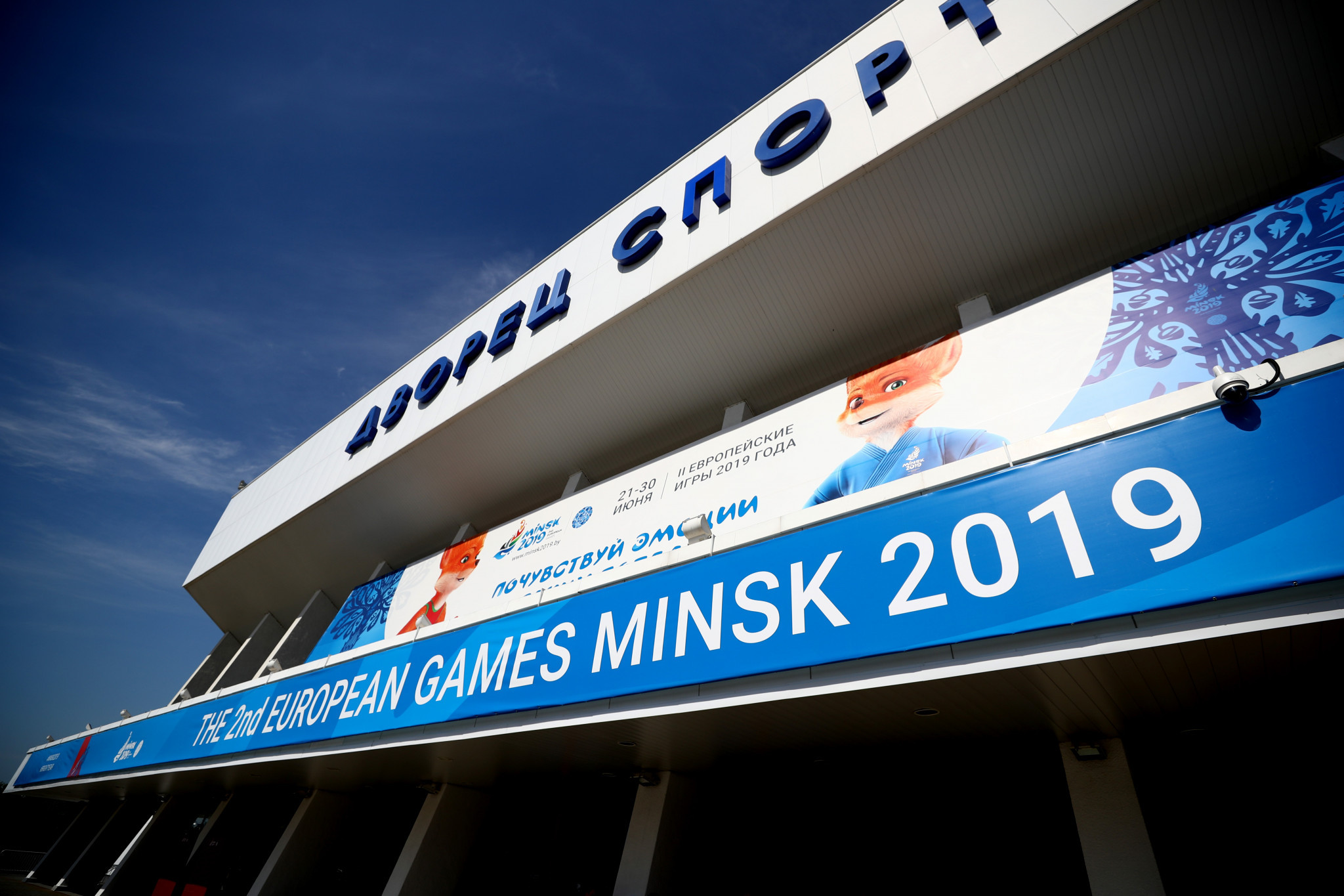 WADA reveal details of Independent Observer and Athlete Outreach programmes for Minsk 2019