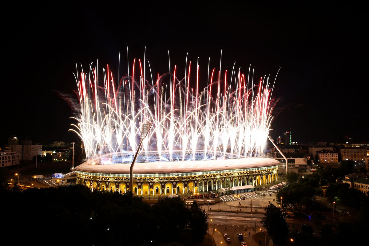 With the conclusion of the Ceremony, the Minsk 2019 European Games had officially begun ©Minsk 2019