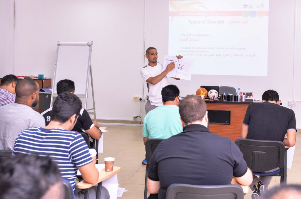 The level one course has been completed in Bahrain
