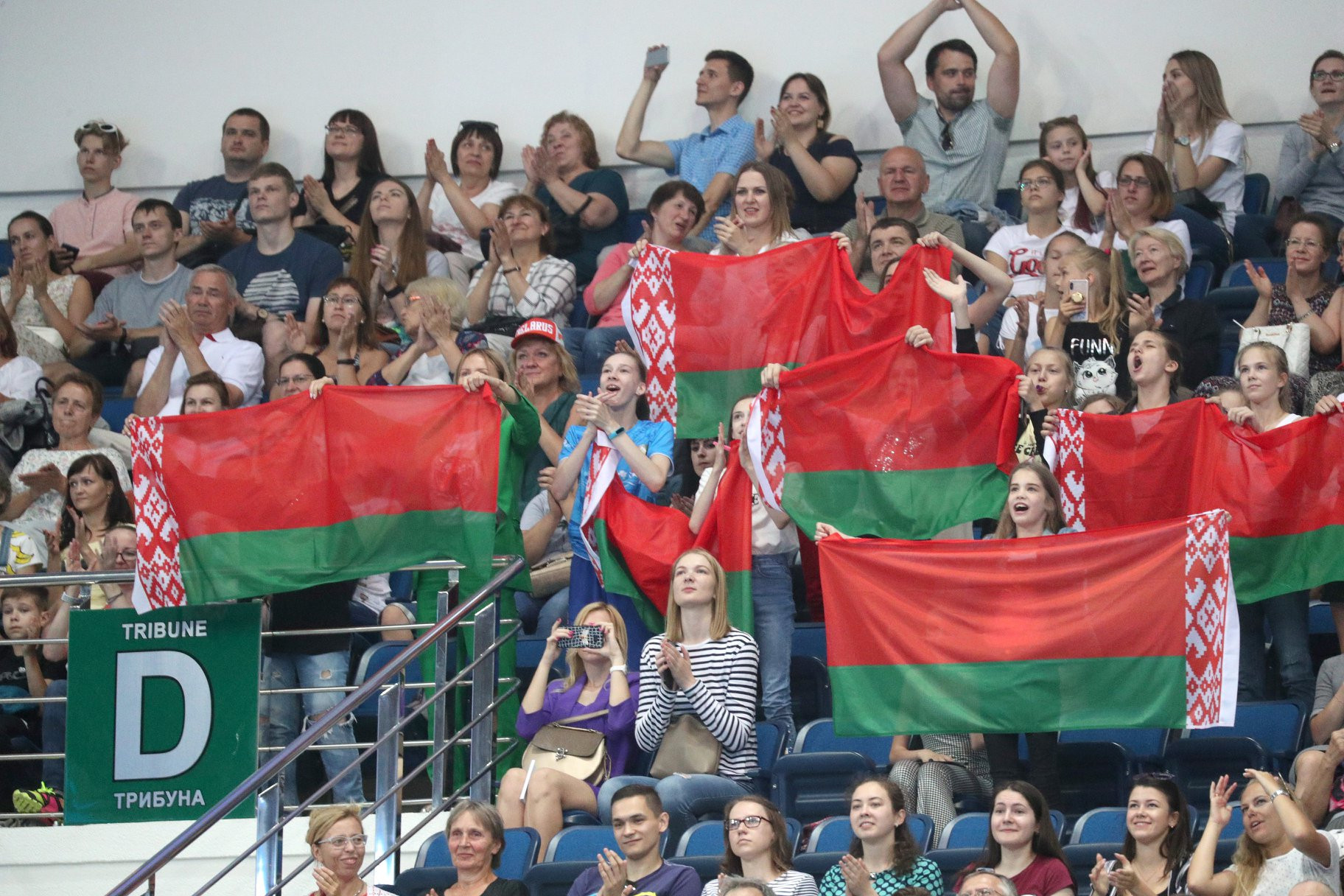 A sizeable Belarusian crowd were in attendance at Minsk Arena, where rhythmic and acrobatic gymnastics were taking place ©Minsk 2019