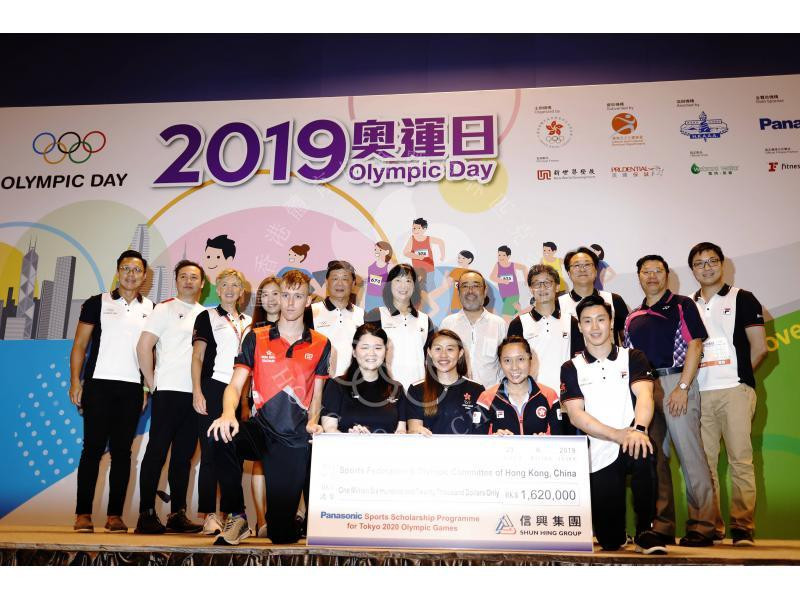 The Sports Federation and Olympic Committee of Hong Kong has announced the 10 athletes who will receive a Panasonic Sports Scholarship ©SF&OC