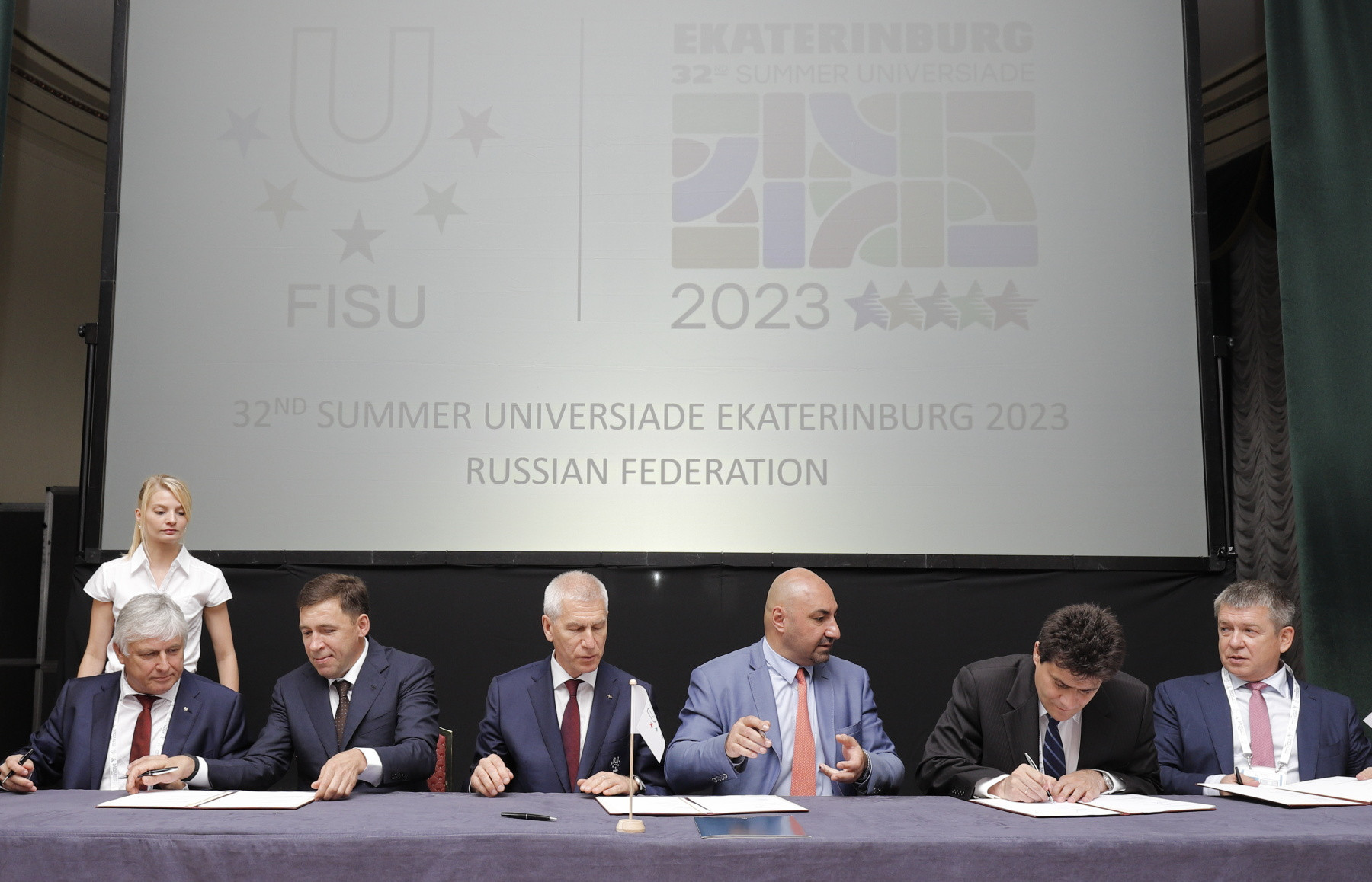 FISU have awarded the 2023 Summer Universiade to Yekaterinburg ©FISU