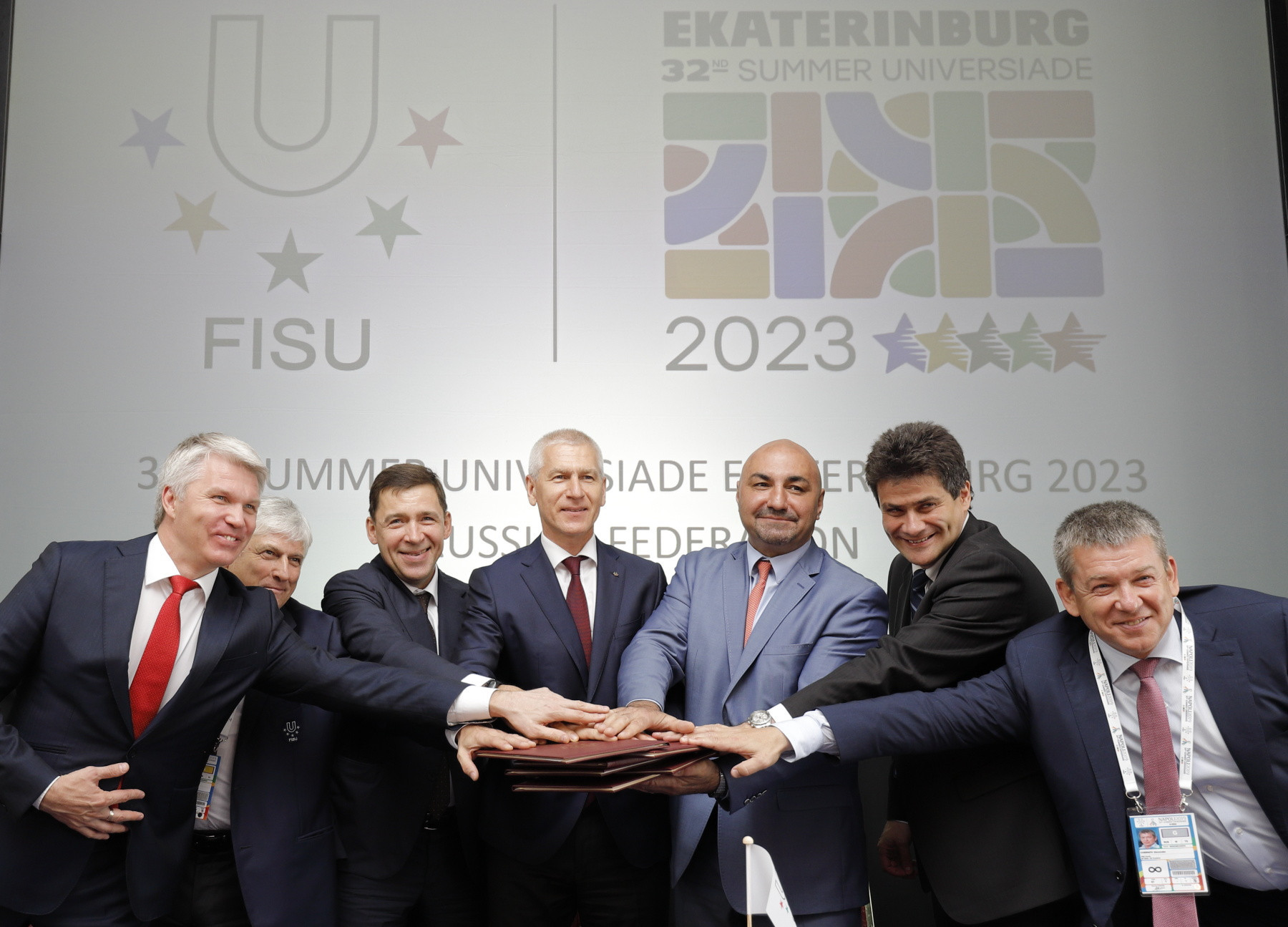 Yekaterinburg was awarded the 2023 Summer World University Games last year ©FISU